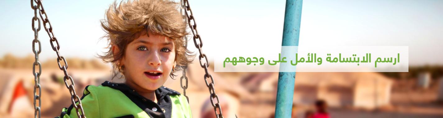 ihsan-website-banner